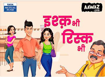 Ishq Bhi Risk Bhi Season - 1