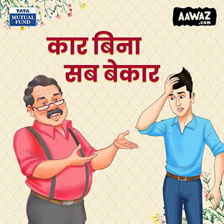 Ishq-bhi-risk-bhi-season-2 Episode 1