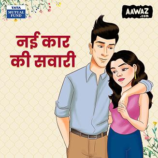 Ishq-bhi-risk-bhi-season-2 Episode 4