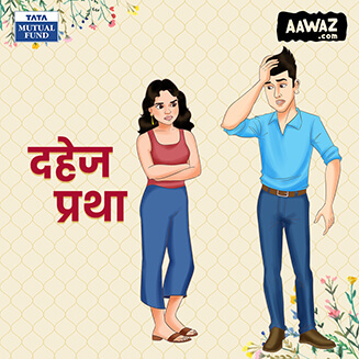 Tata Mutual Fund - Ishq bhi risk bhi dowry