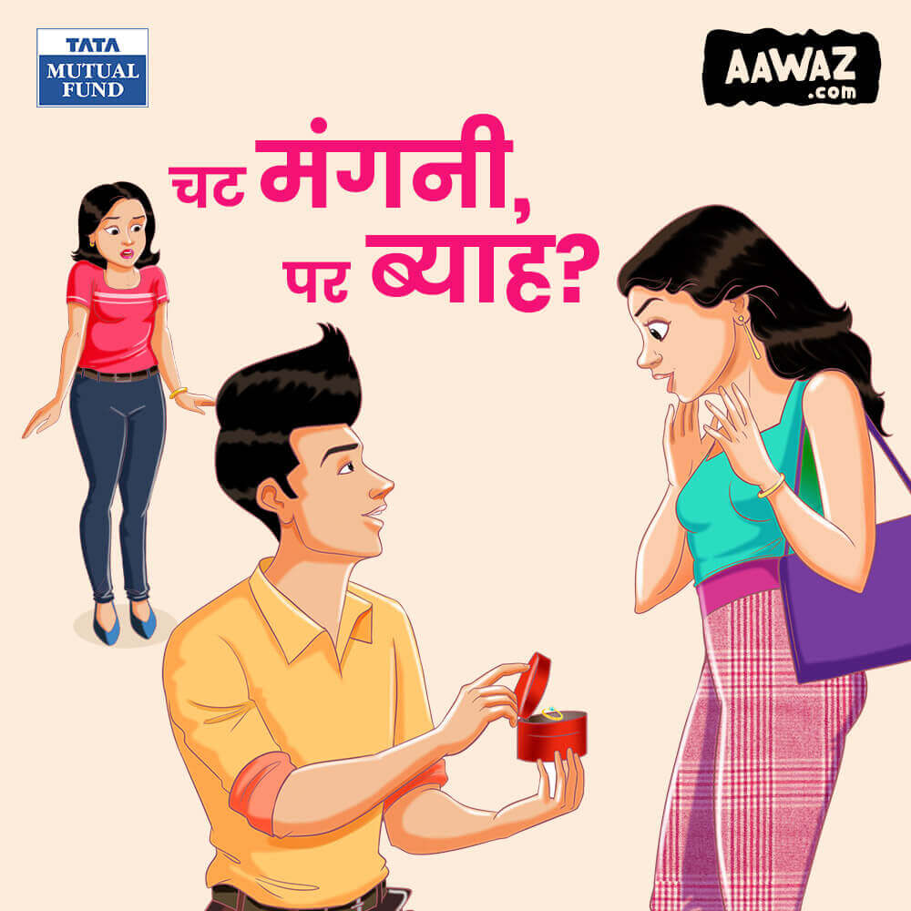 Tata Mutual Fund - Ishq bhi risk bhi proposal