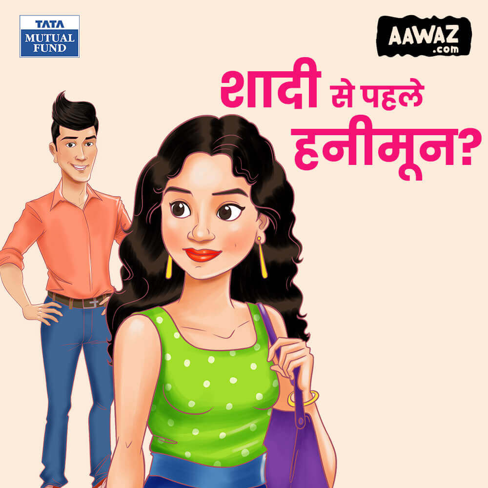 Tata Mutual Fund - Ishq bhi risk bhi wedding plan